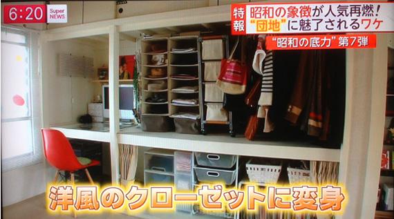 押入れ改造 書斎 DIY