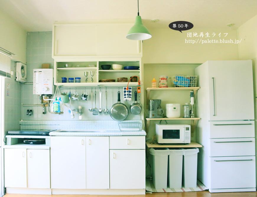 セルフリノベーション キッチン DIY