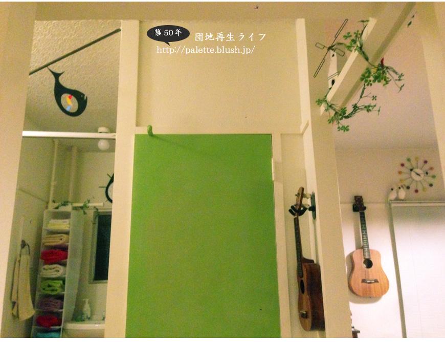 黒板塗料 グリーン