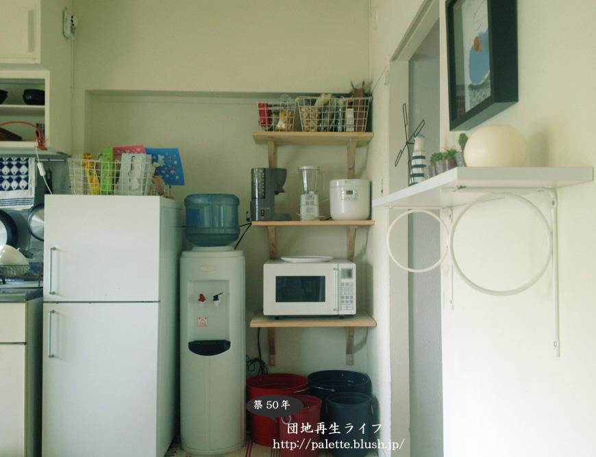 new-kit-0613-06