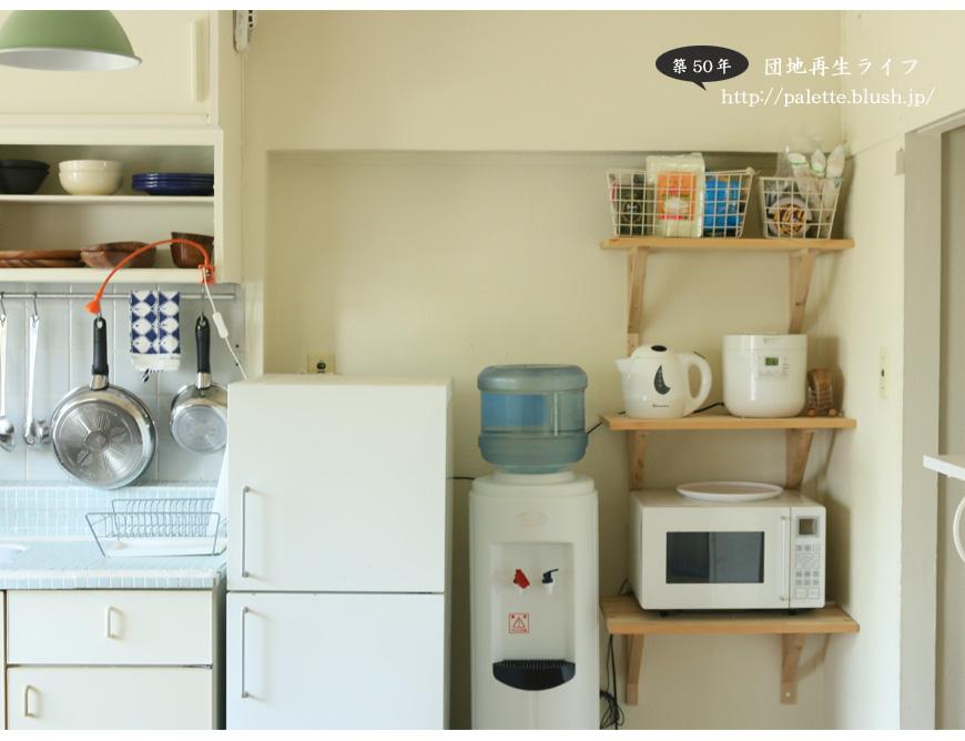 無印良品 キッチン 収納