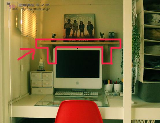 mac0723-up-4