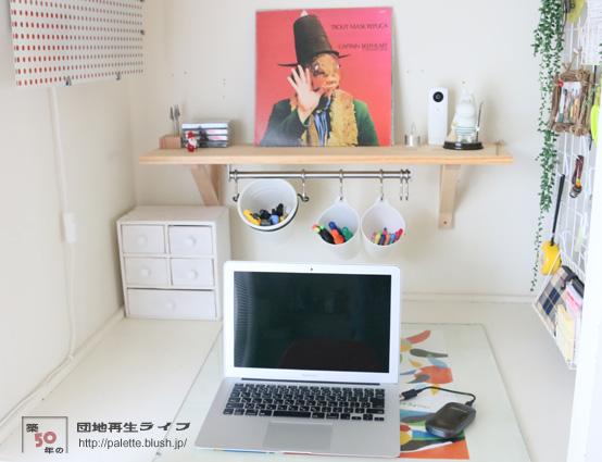 mac0723-up-6