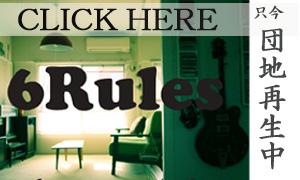 rule-0728-cl-1