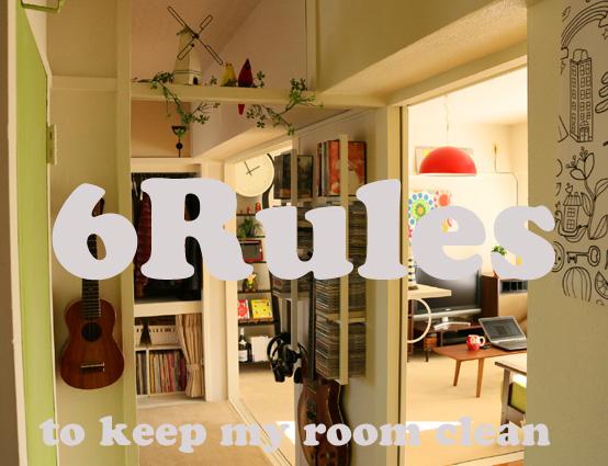rule-0730-3