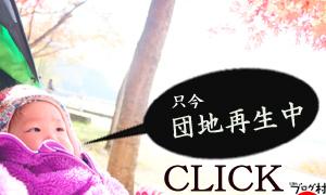 aki-20141125-cl