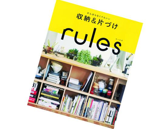 st-rules-1