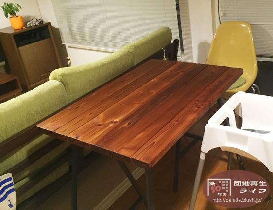 ダイニングテーブル DIY