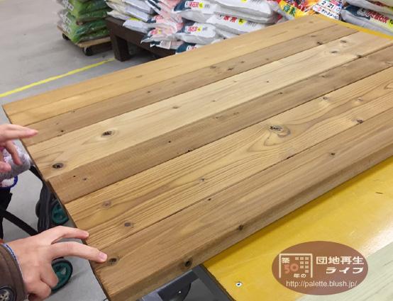 DIY-table-2