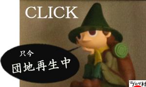 blog-photo-0123-cl
