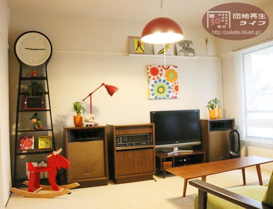 blog-photo-0123