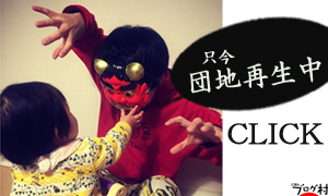 blog-photo-0208-cl