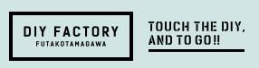 diyfactory-logo