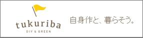 tukuriba-logo
