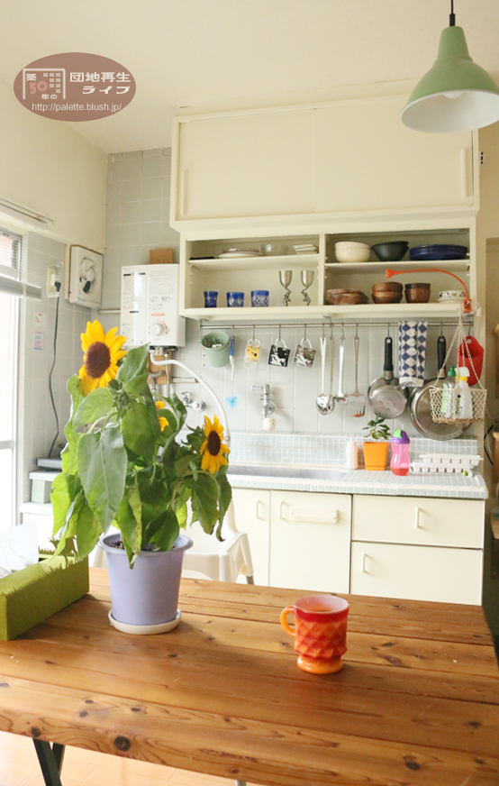 キッチン タイル DIY