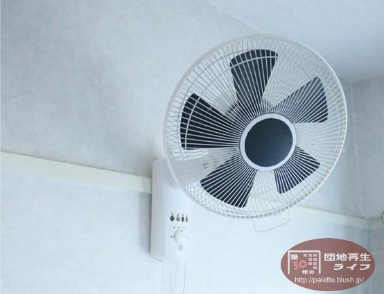 扇風機 リメイク