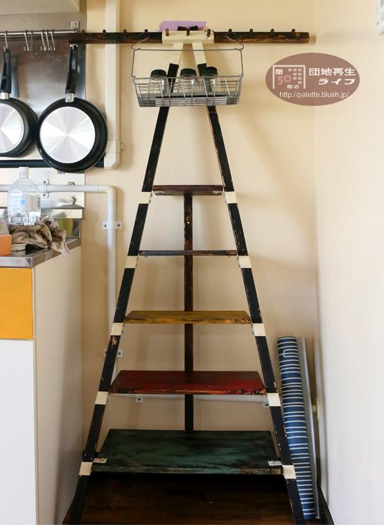 IKEA PS2014 ブログ