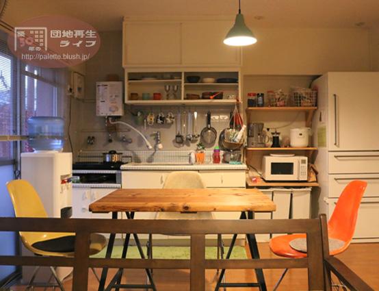 セルフリノベーション キッチン