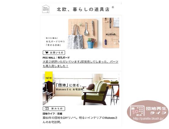 blog-photo-280210-2