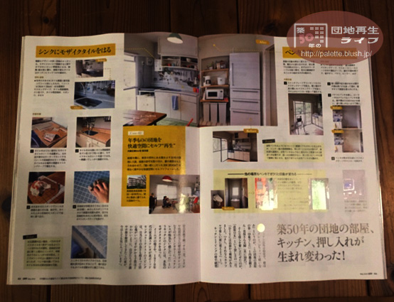 blog-photo-20160405