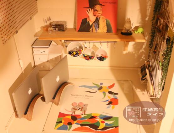 macbookstand-3