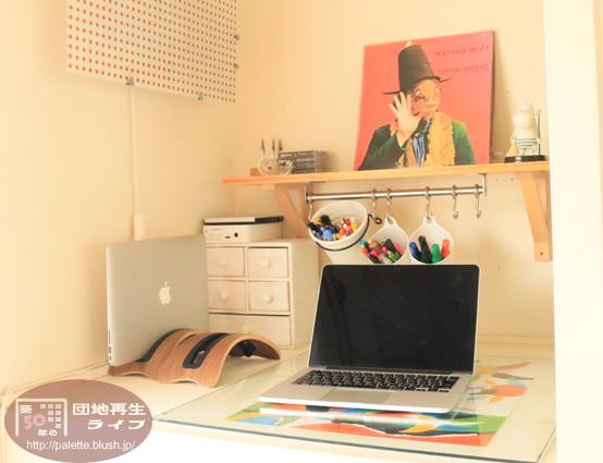 macbookstand-4