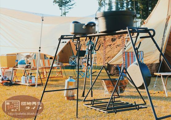 キャンプ ITADAKI