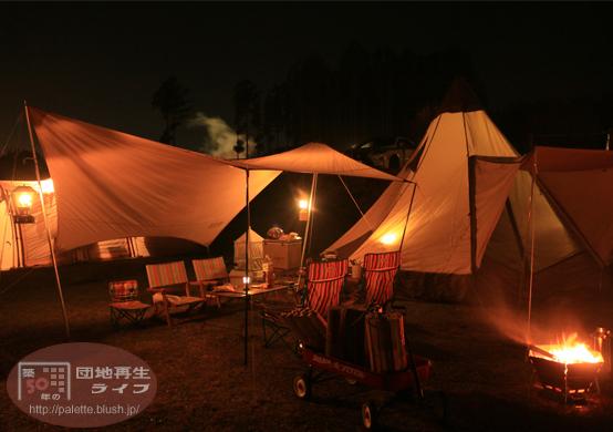 家族 キャンプ