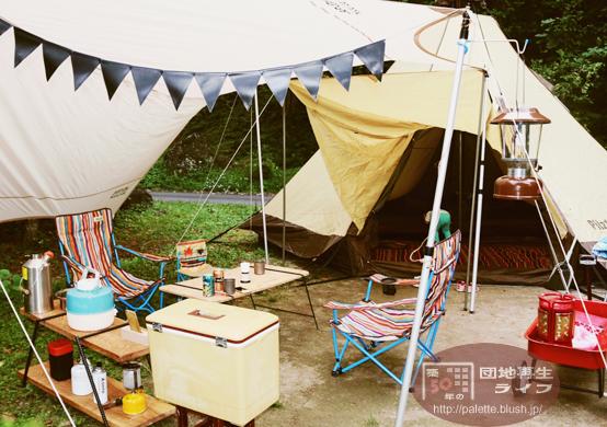キャンプ 用品