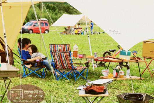 キャンプ 家族