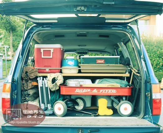 キャンプ 車 トランク