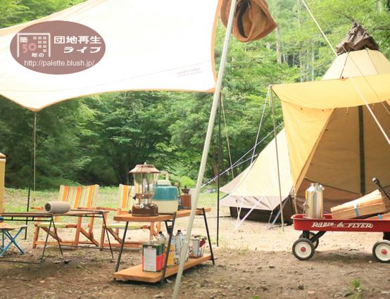 camp-120720-2