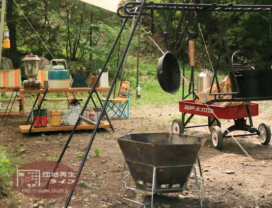 キャンプ ITADAI