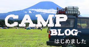 camp-120720-b