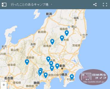 blog-photo-20170822-2