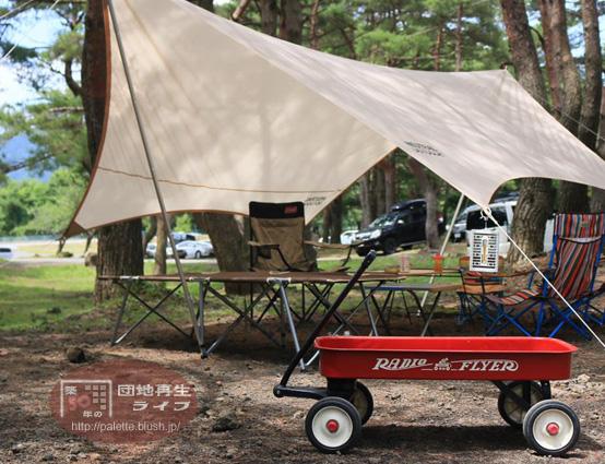 ラジオフライヤー キャンプ場