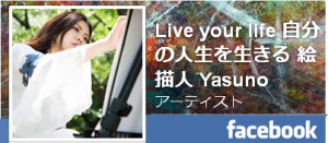 yasunosan-FB