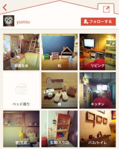 yumiu3
