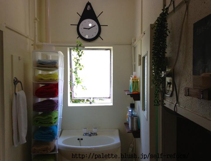 洗面所 セルフリフォーム
