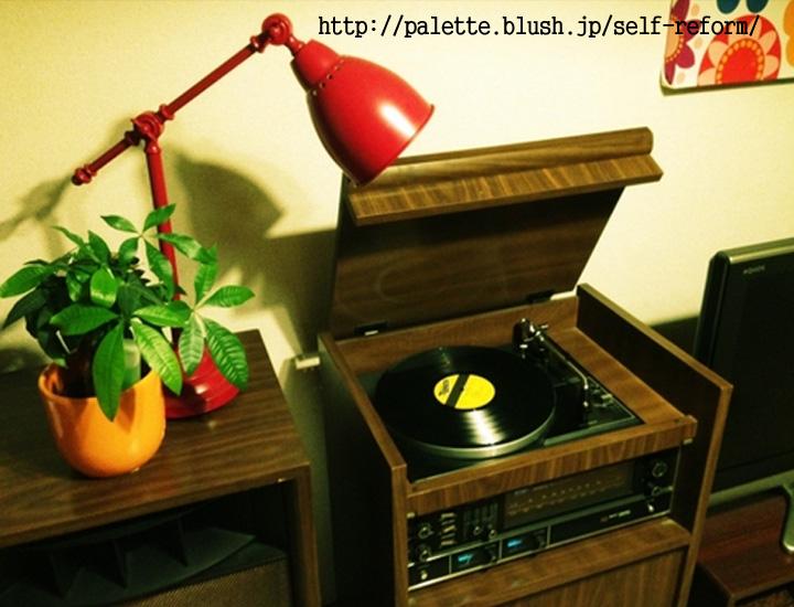レコードのある部屋
