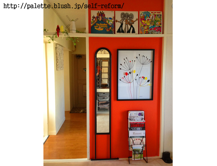 赤い壁紙 DIY