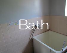 団地 浴室