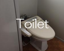 団地 トイレ