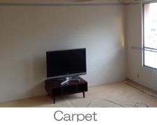 畳からカーペット