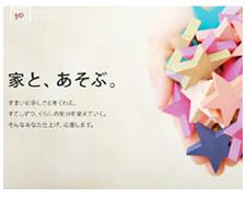 カスタマ コンテスト 大賞受賞