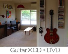 ギター収納 壁掛け