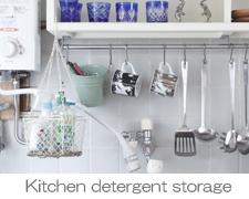 キッチン洗剤 収納 アイデア