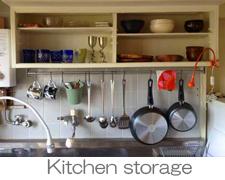 キッチン収納 アイデア