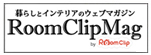 RoomClip Mag 取材