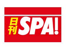 SPA 掲載 団地